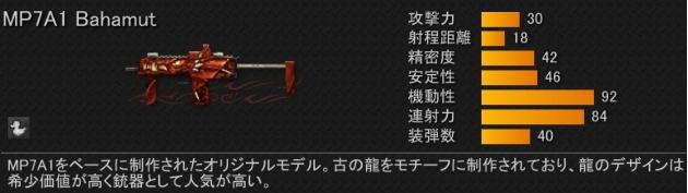 MP7A1B~1