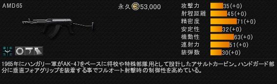 amd_jp.jpg