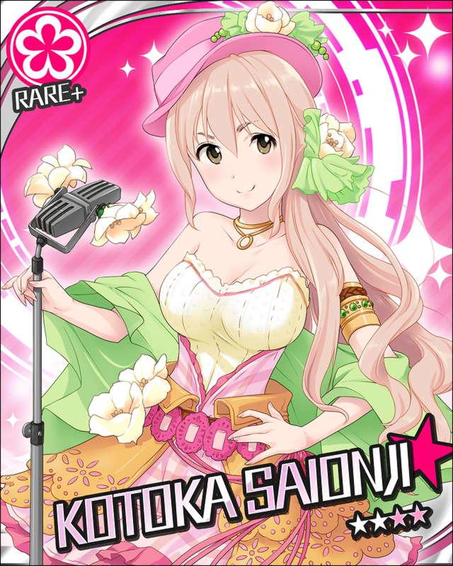 KOTOKA_SAIONJI_002.jpg