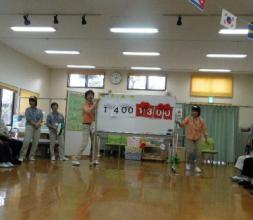 PA200151 tensu
