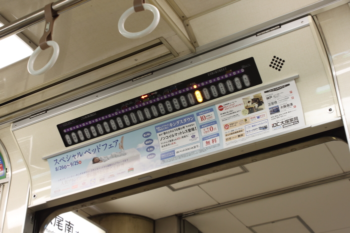 マップ式の列車位置表示機