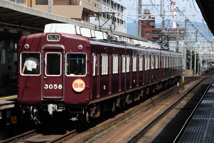 廃車回送される3058F(上新城/ケツ撃ち)