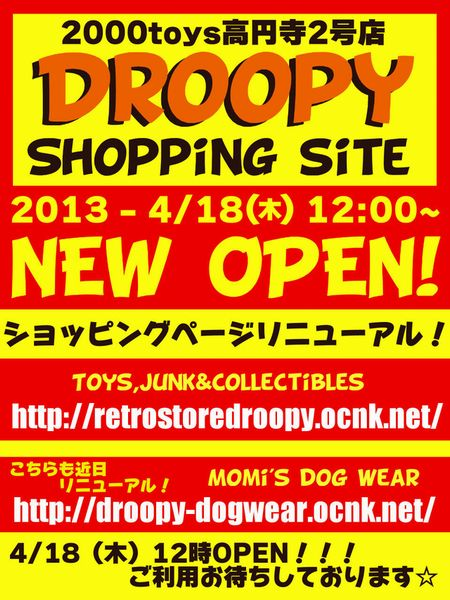 droopy_webshop.jpg