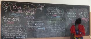黒板メッセージ