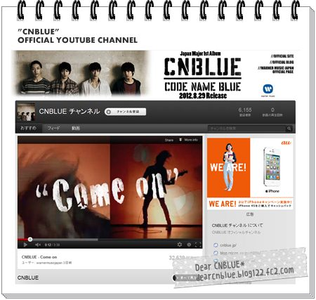"""CNBLUE"" OFFICIAL YOUTUBE CHANNEL"