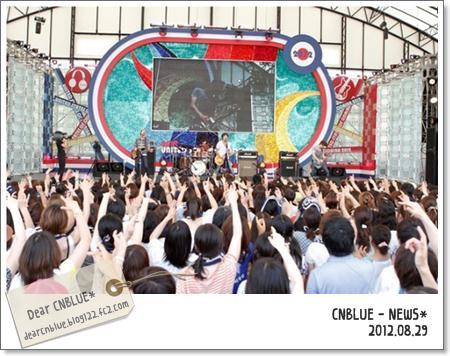 CNBLUE-NEWS-20120829