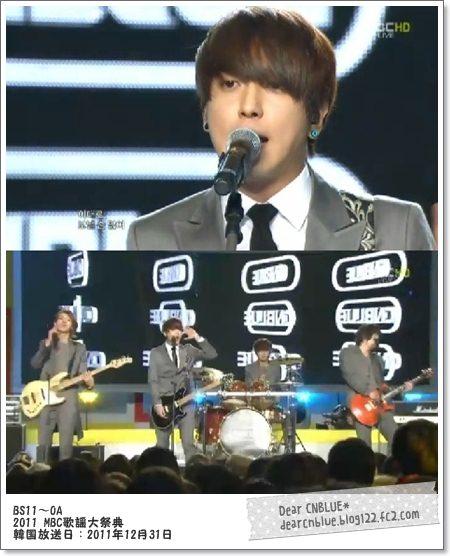 2011 MBC歌謡大祭典◆CNBLUE出演