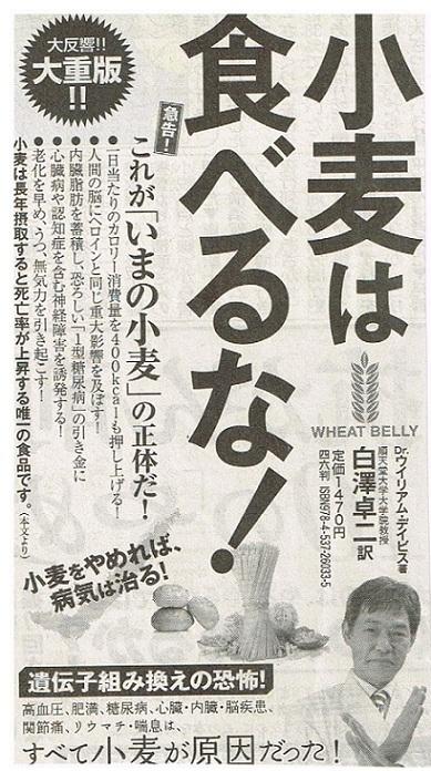 komugi2_20131024190425742.jpg