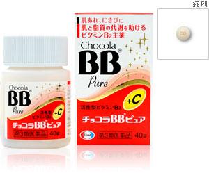 item-bbpureL.jpg