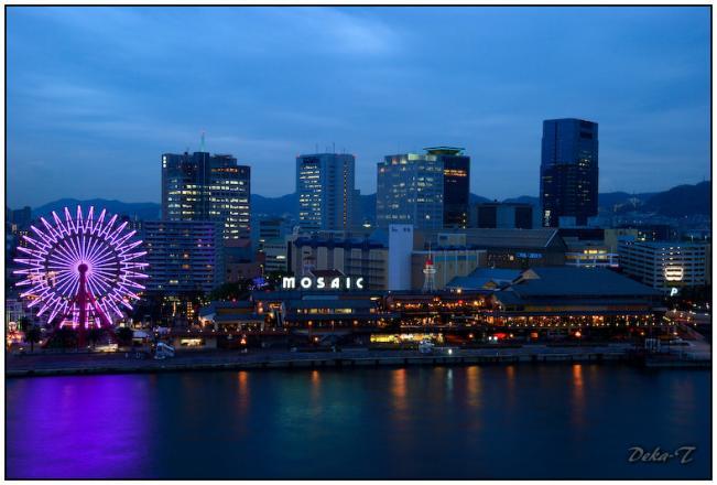 2012年4月20日~22日神戸 (6)