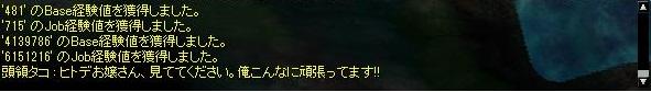 screenOlrun [For+Iri] 048