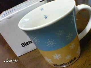 Blendy Stick 半分で幸せ2倍キャンペーン マグカップ