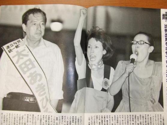 太田昭宏平成21年の第45回衆議院議員総選挙