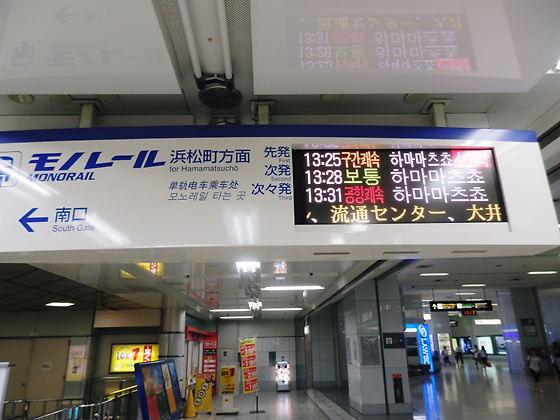 羽田空港の東京モノレールの案内20140807