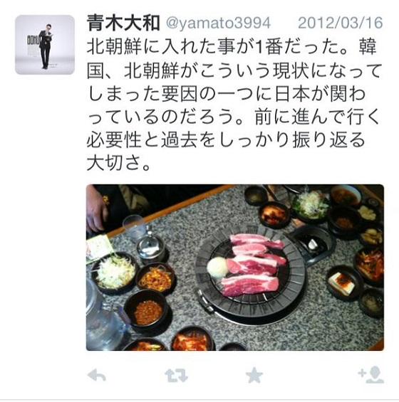 青木大和氏、高校時代に北朝鮮に行っていた事が判明!「韓国、北朝鮮がこうなってしまった要因の一つは日本」【小4なりすましサイト】