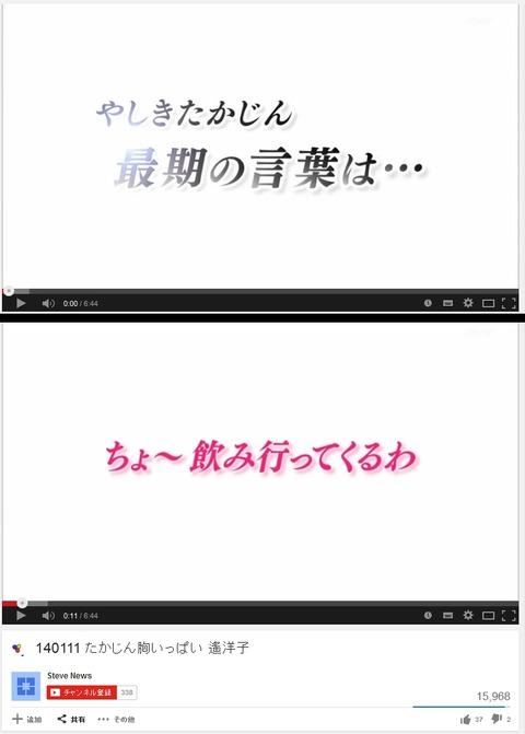 「ちょ~飲みに行ってくるわ」だったと、関西の追悼特集番組で14年01月に放送。