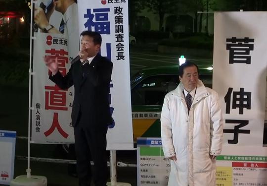 東京18区で民主党前職の菅直人元首相の選挙区での敗退が確実になった