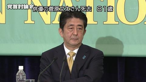 菅原文太死去でNHKがテロップでテロ!!!NHK党首討論会の中継でわざわざ安倍首相のドアップに重ねるようにして菅原文太死去テロップを20秒以上放置