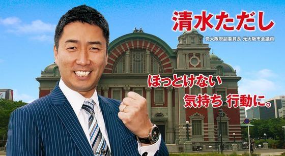 日本共産党、選挙カーの対応を謝罪 倒れた女性を前に演説を中止せず、救急隊に通報遅れる 目撃者「真ん前やで。倒れてんの丸見えやのに」