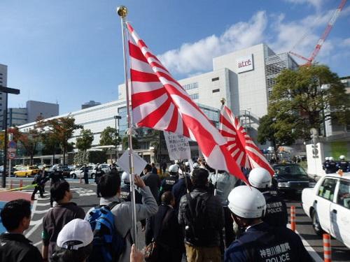 日本人弾圧のファシスト福田紀彦川崎市長と反日勢力から川崎を護るデモ20141116