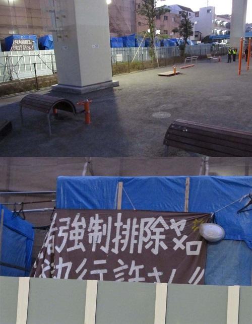 2012年2月8日、江東区役所は、行政代執行によって、竪川公園に勝手に住み着いていた野宿者たちの小屋を強制撤去し、排除した。