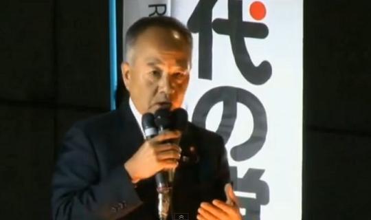 三宅博(総務副会長)次世代の党 街頭演説会@新橋SL広場