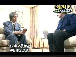 筑紫哲也(司会者)  やっぱり、日本人・・・日本兵というのは大変、憎いと今でも思いませんか。