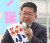 日本共産党の小池晃