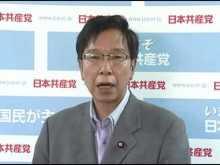 日本共産党の大門実紀史