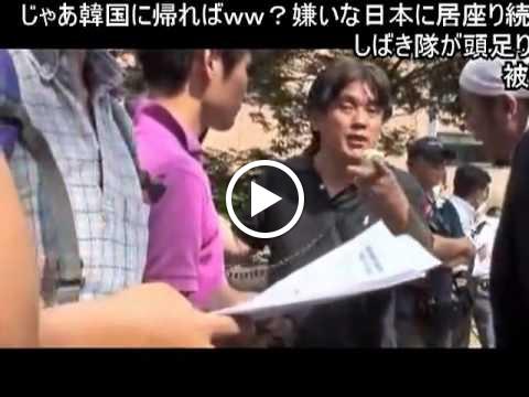 【niconico】東京大行進の運営によるヘイトスピーチに反対する会情宣への妨害【反応付】