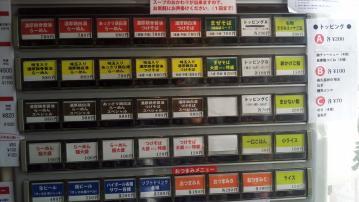 濃厚鶏そば 麺屋武一 (2)