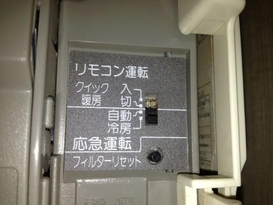 sigoto_13_0326_01.jpg
