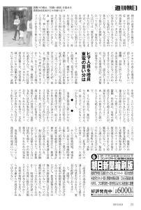朝日2_2