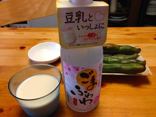 3白胡麻焼酎