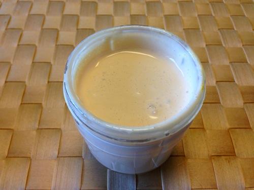 1自家製マヨネーズブルーベリー酢