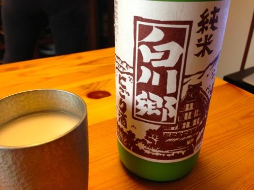 3白川郷濁り酒