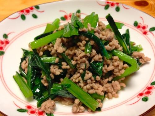 5小松菜と黒豚ひき肉炒め