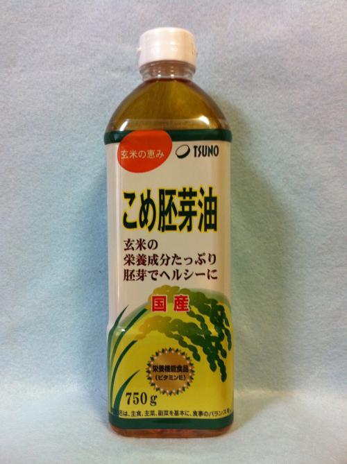 米胚芽油_convert_20120524005454