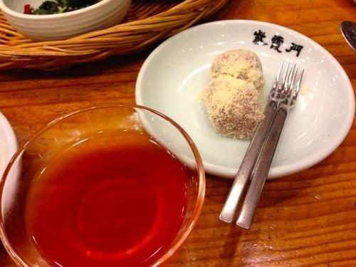 20サンスユ(山茱萸)茶G