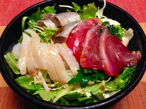 2魚サラダ