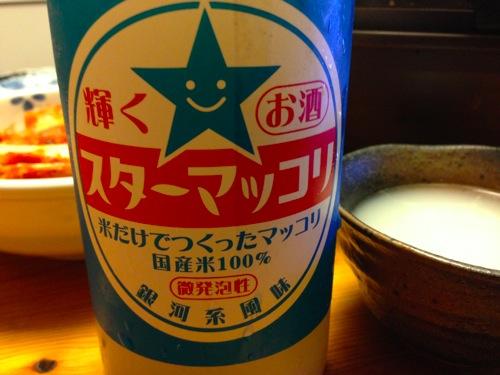 2純米スターマッコリ
