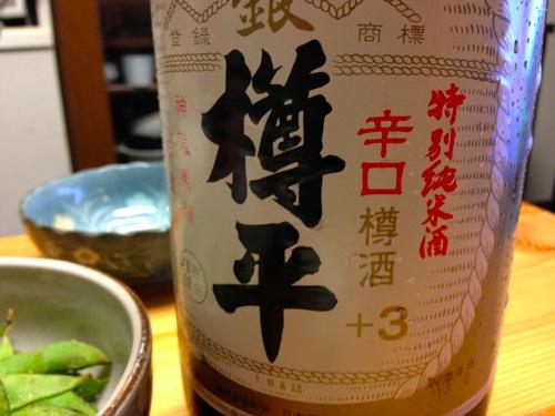 2純米樽酒