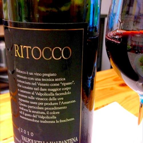 1セール品のイタリアの赤ワイン