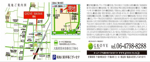 model_house0503_2013_2.jpg