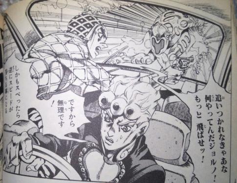 荒木飛呂彦「ジョジョの奇妙な冒険」ジャンプコミックス④