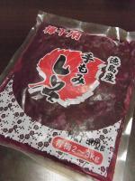徳島県産の赤シソ