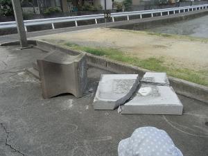 神社の御旅所が!!