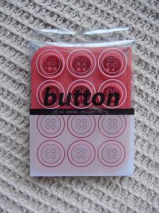 ボタン形のシリコン型