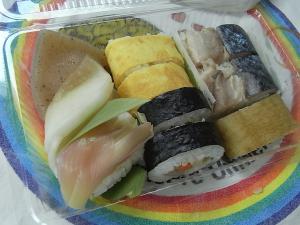 田舎寿司(詰め合わせ)