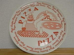 イタリアで買ったピザ皿